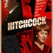 hitchcockposterfinal
