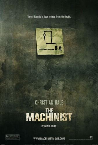 machinist_ver2