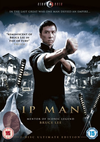 Ip-Man-DVD-sleeve
