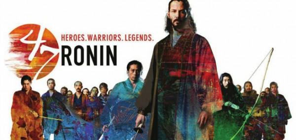 47-Ronin-2013-Movie-Title-Banner-600x285