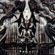 hr_giger_thespell_iv