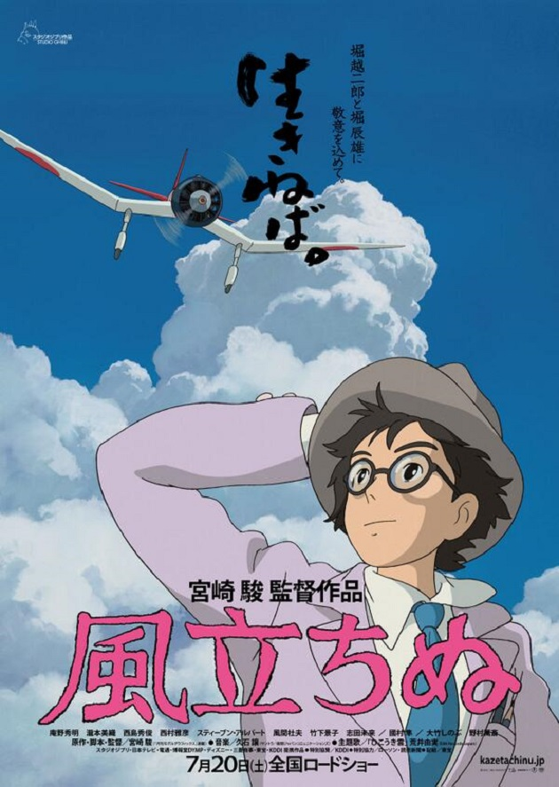 The Wind Rises Poster-thumb-630xauto-39055