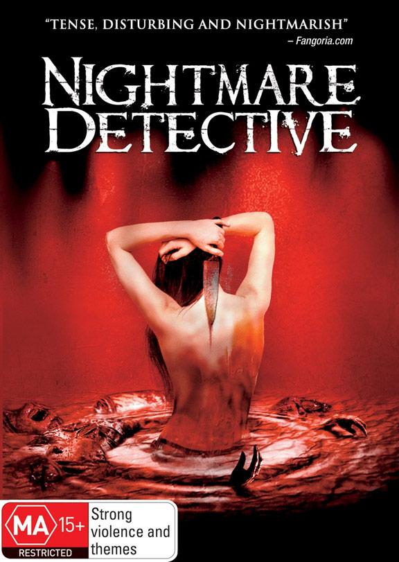 nightmare_detective-2