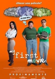My_First_Movie-731277078-large