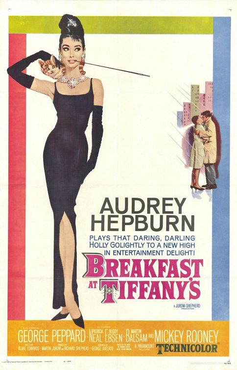 noir-art-breakfast-at-tiffanys-film-poster-robert-mcginnis