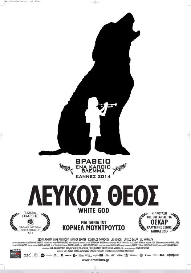white-god-poster-000