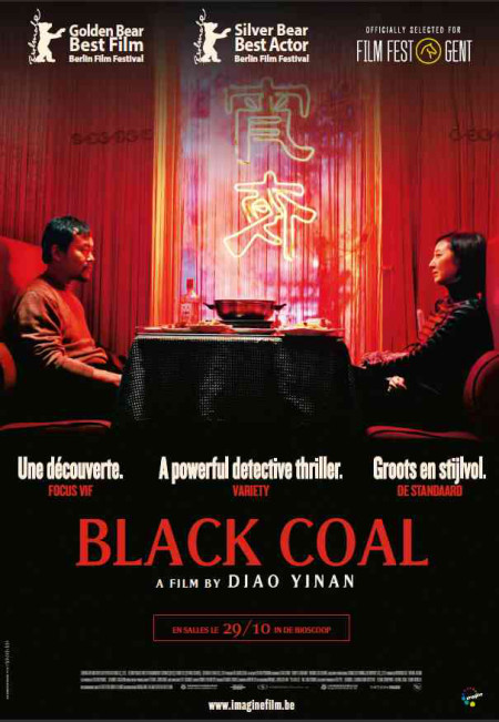 Black-Coal-Bai-ri-yan-huo-2014-Yi-nan-Diao-poster-450-1