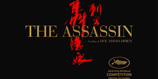 THE-ASSASSIN_affiche