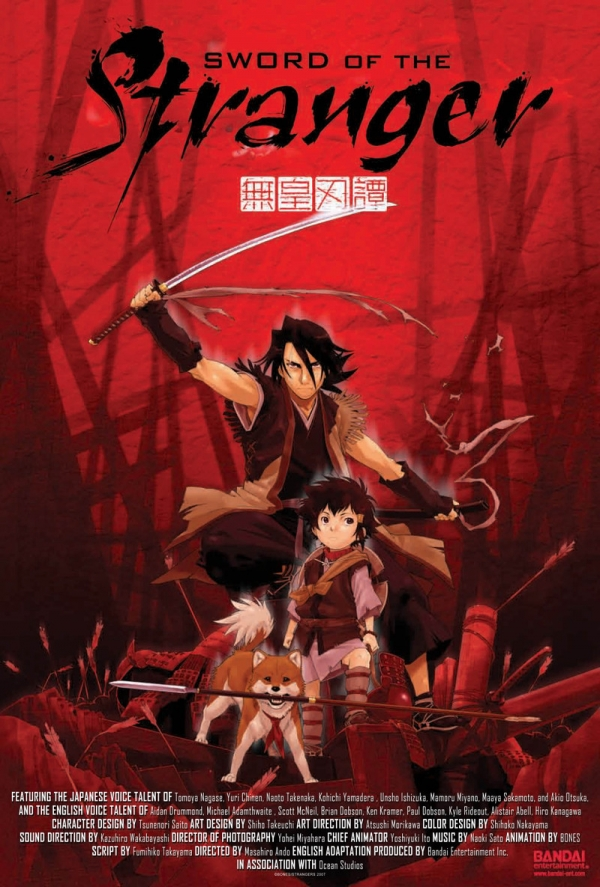 600full-sword-of-the-stranger-poster