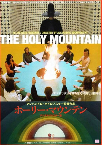 the-holy-mountain-movie-poster-1973-1020692647