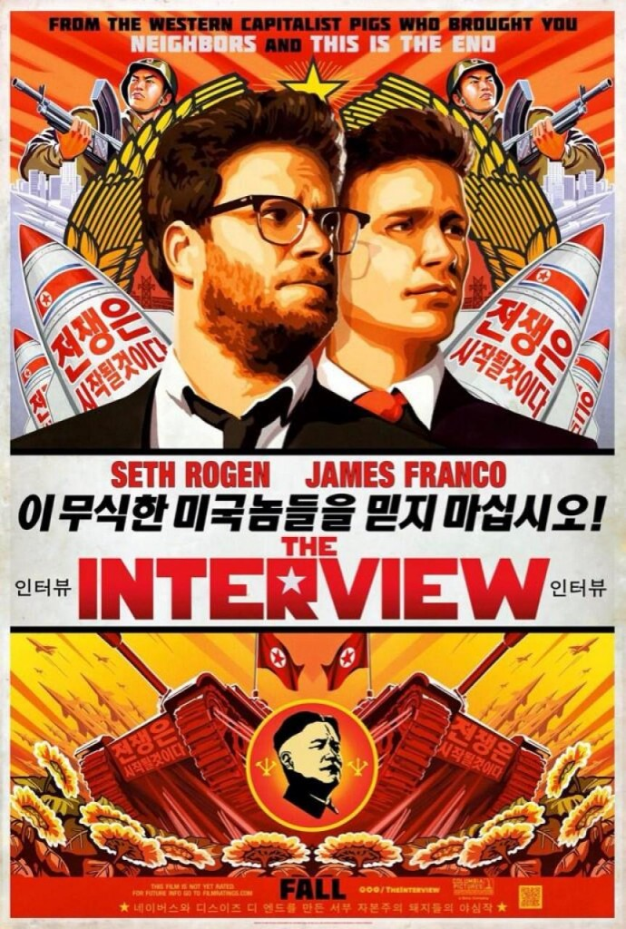 the-interview-poster-690x1024