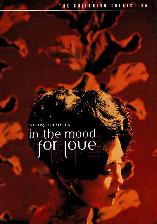 in-the-mood-for-love-fa-yeung-nin-wa.12085