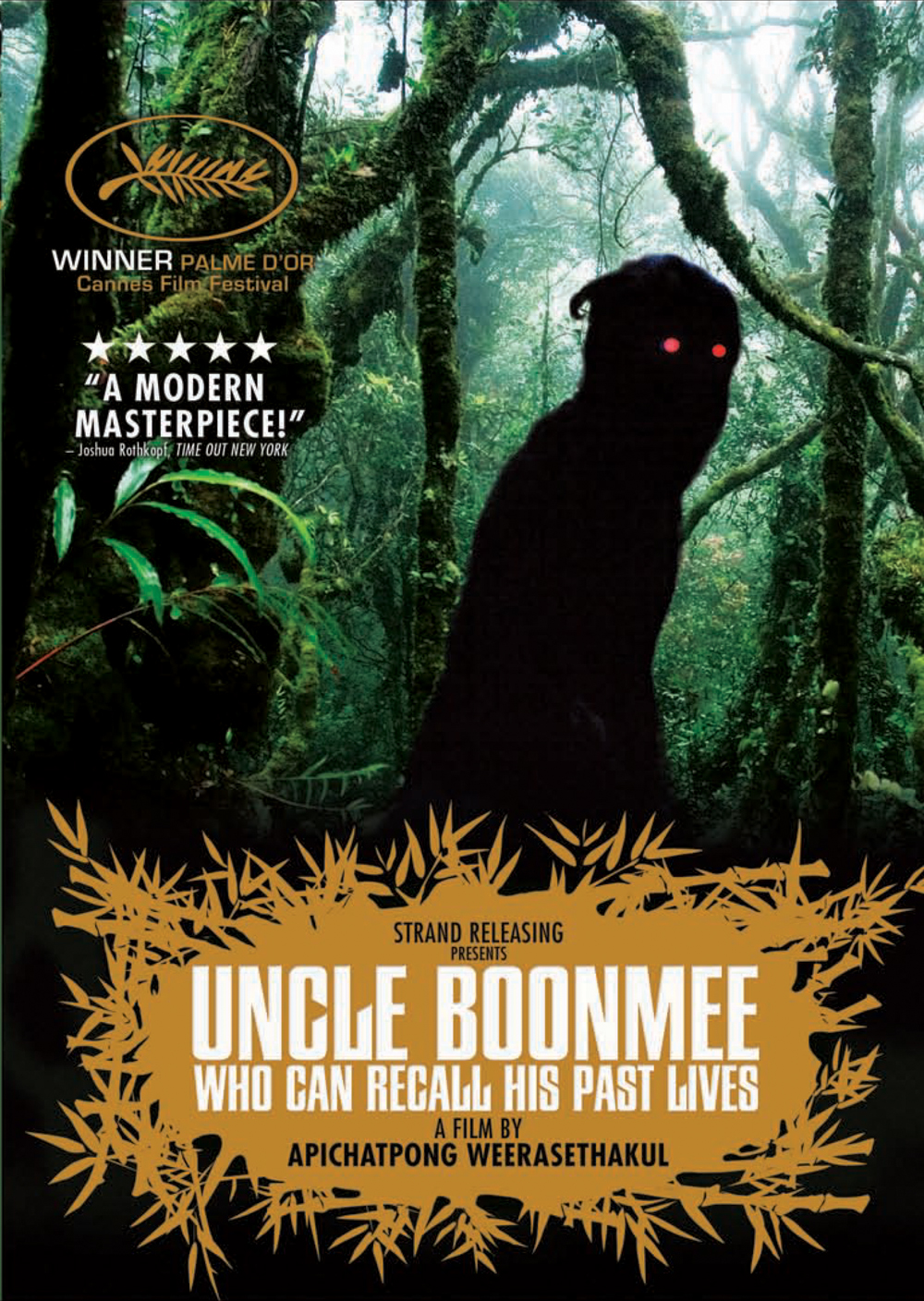 1118full-uncle-boonmee-who-can-recall-his-past-lives-poster