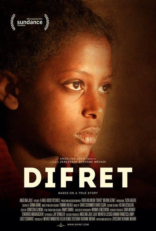Difret_cartel