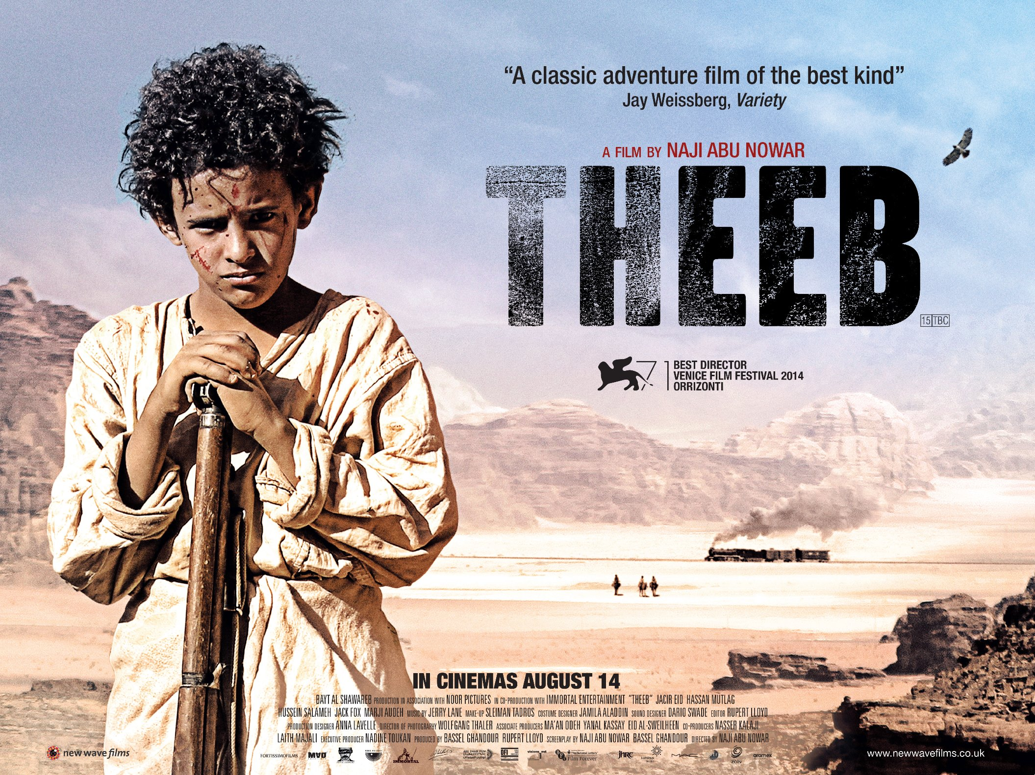 Theeb_poster___Copy