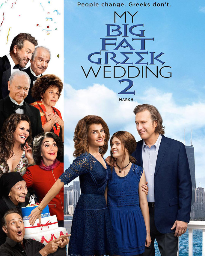 122215-big-fat-greek-wedding-2-poster