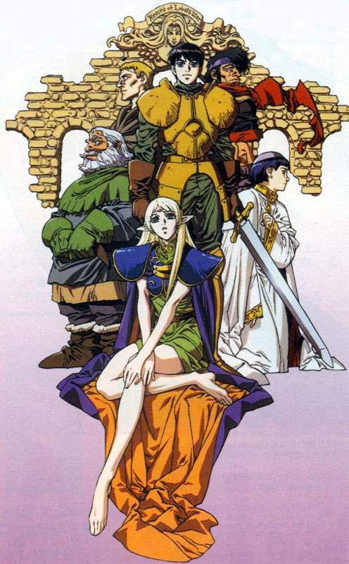 Record-of-Lodoss-War01132
