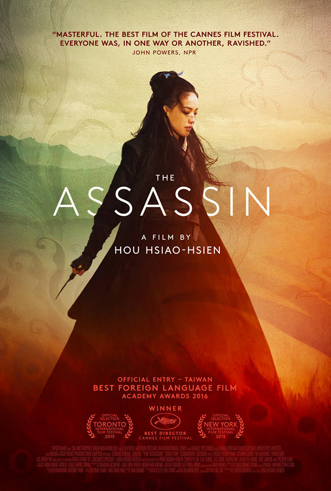 the-assassin-poster