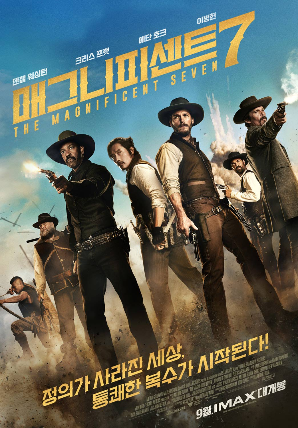 the-magnificent-seven-poster-4