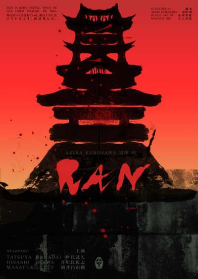 Ran - Akira Kurosawa