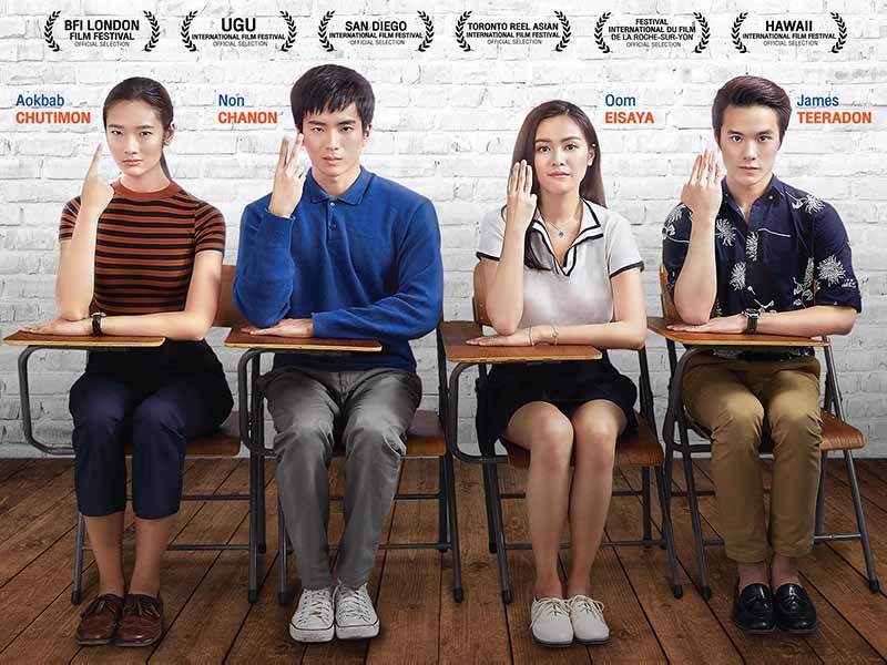 Bad Genius No Todo En Tailandia Es Cine De Terror Cinescopia