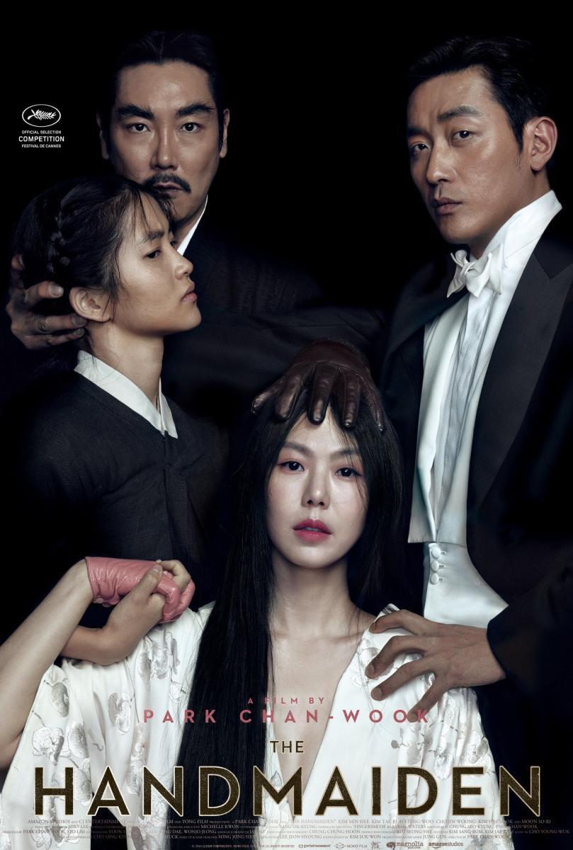 The Handmaiden, Park Chan-wook (póster)